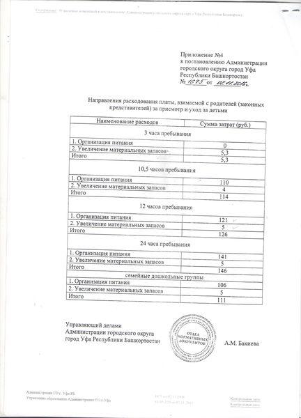 6 001_result