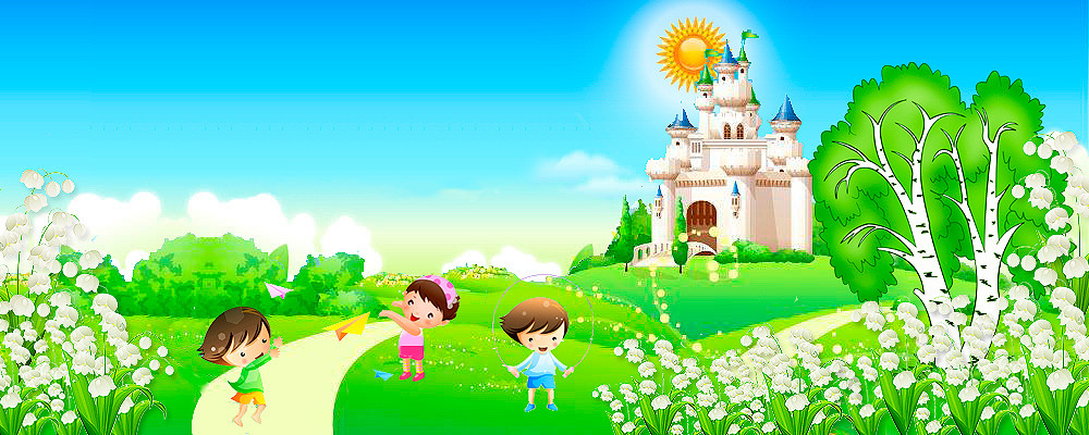 МАДОУ Детский сад № 301